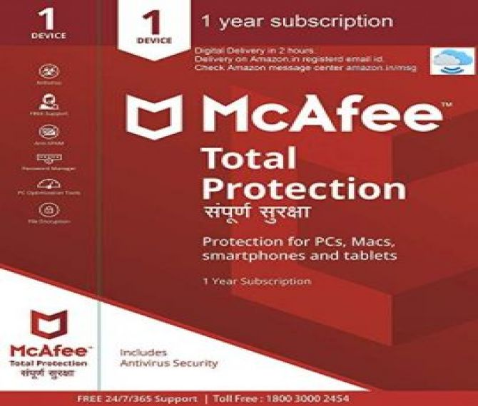 Buy Mcafee Total Protection online Get Instant Delivery on e-mail
