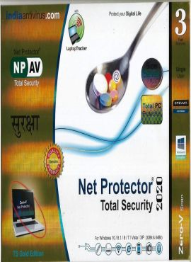 NPAV 2020 Total Security Gold Edition